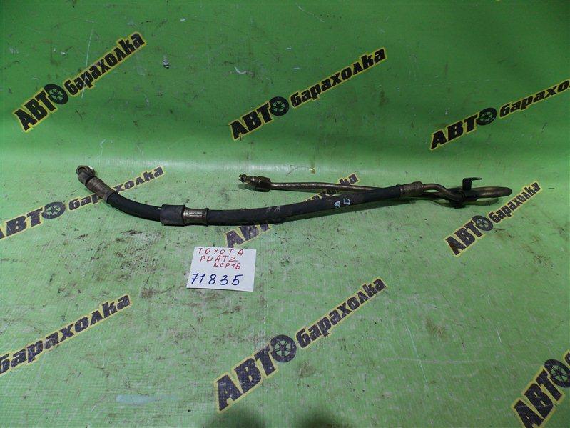 Шланг гидроусилителя Toyota Platz NCP16 2NZ-FE 2000