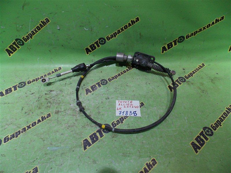 Трос переключения акпп Toyota Allion ZZT240 1ZZ-FE 2006