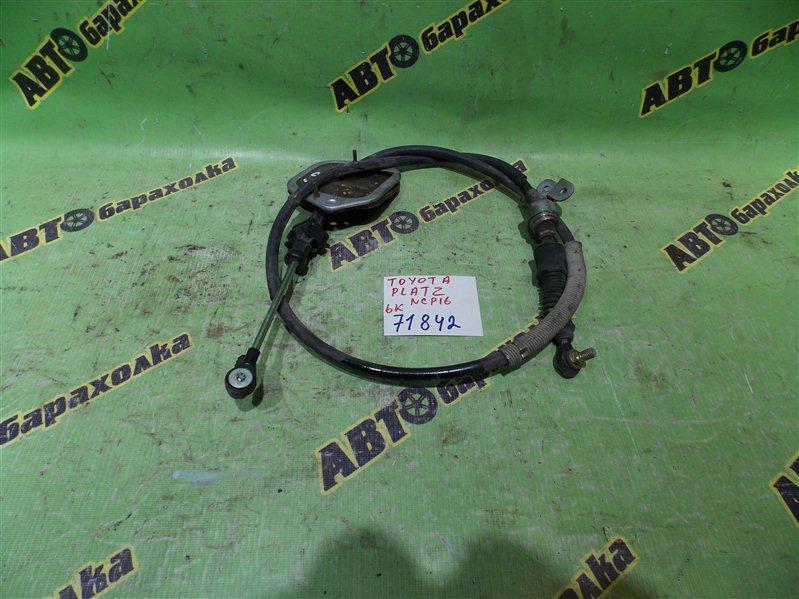 Трос переключения акпп Toyota Platz NCP16 2NZ-FE 2000