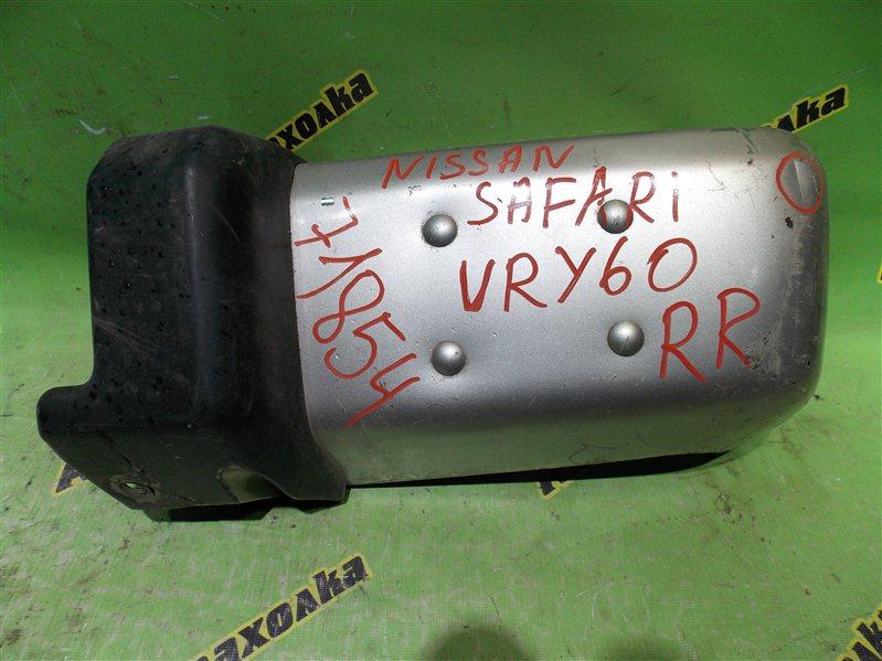 Клык бампера Nissan Safari VRY60 задний правый
