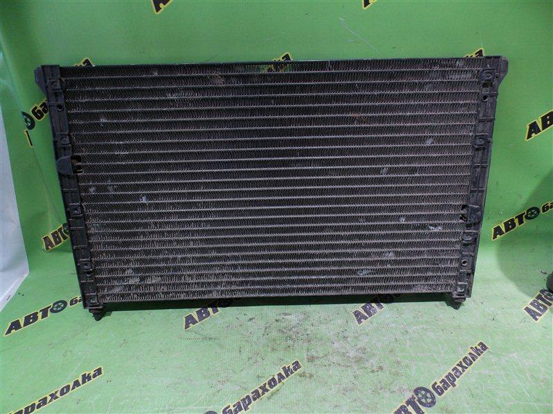 Радиатор кондиционера Toyota Mark Ii JZX90