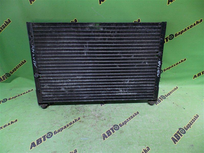 Радиатор кондиционера Mazda Mpv LV5W