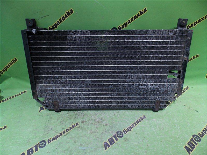 Радиатор кондиционера Nissan Skyline HR32