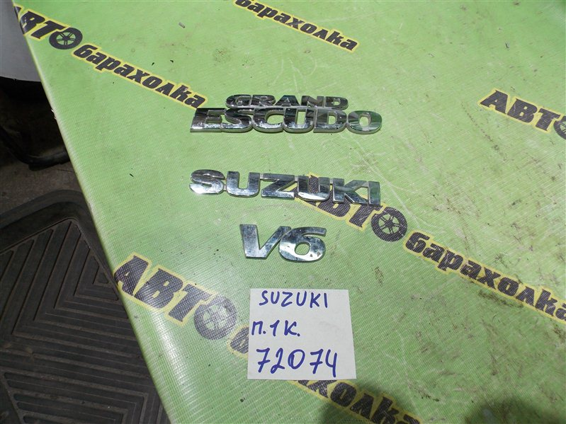 Лейба Suzuki Grand Vitara TX92V