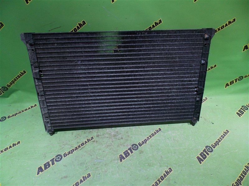 Радиатор кондиционера Toyota Mark Ii GX90