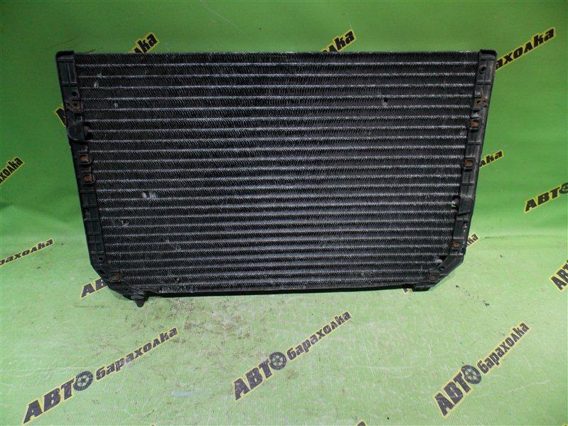 Радиатор кондиционера Toyota Crown JZS 141