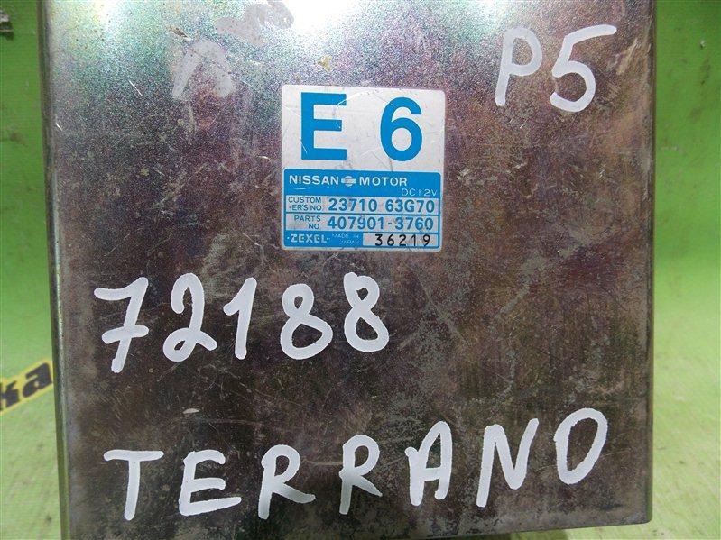 Блок efi Nissan Terrano D21 TD27T