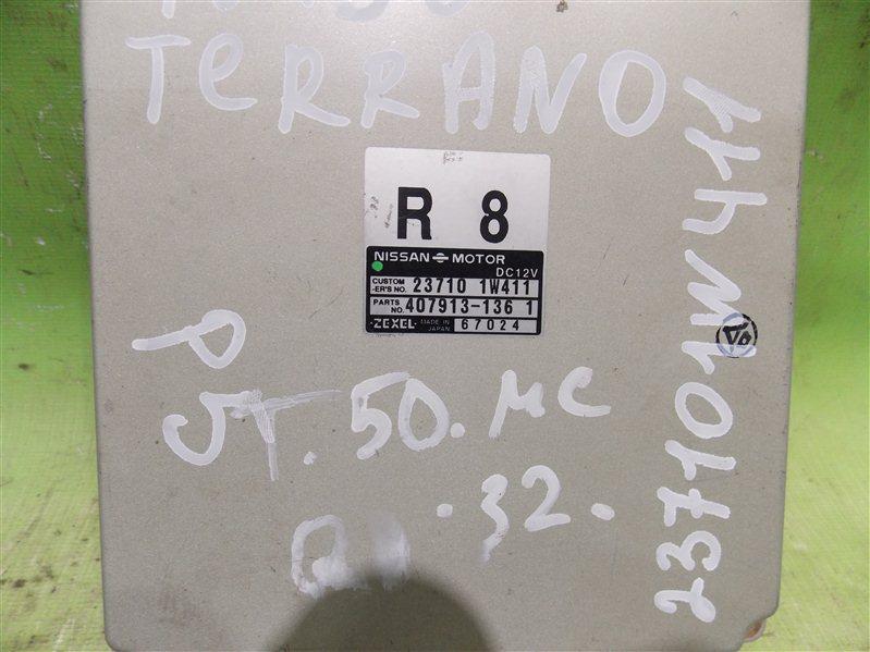Блок efi Nissan Terrano RR50 QD32