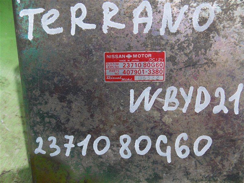 Блок efi Nissan Terrano WBYD21 TD27