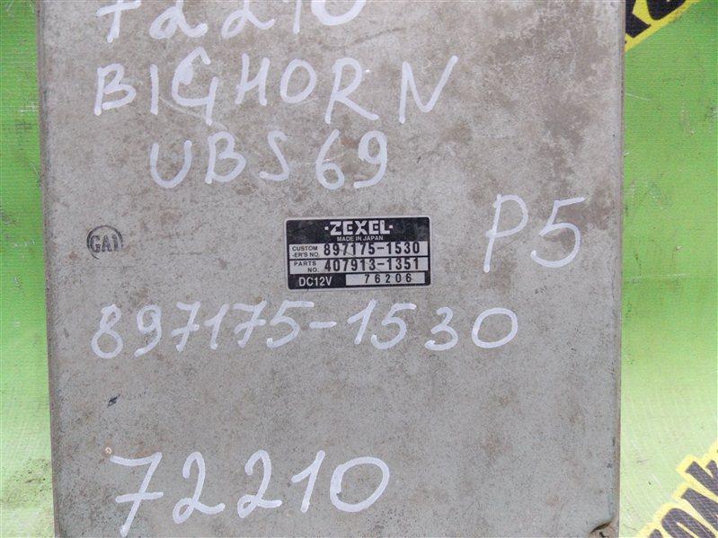 Блок efi Isuzu Bighorn UBS69 4JG2T