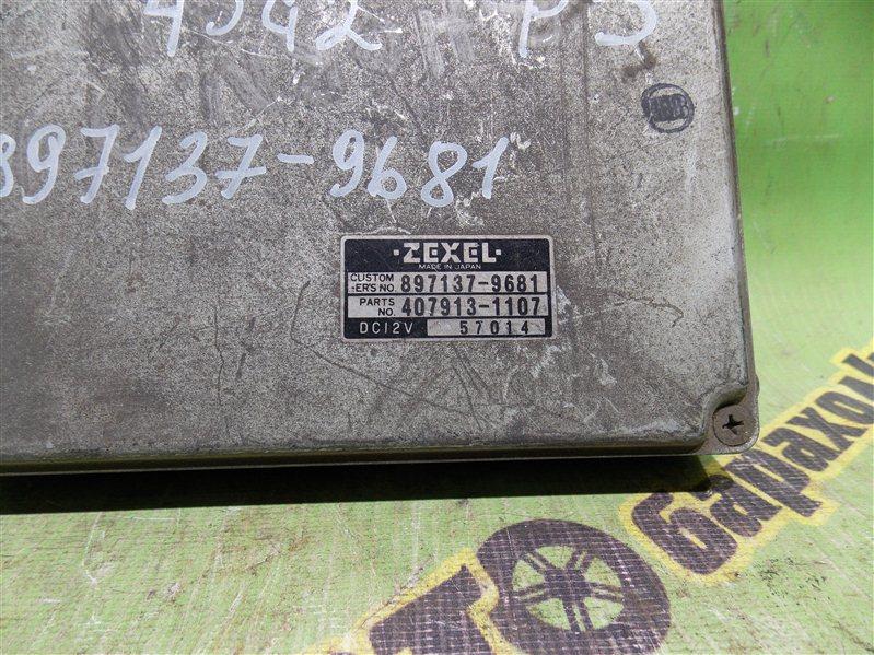 Блок efi Isuzu Bighorn UBS69 4JG2