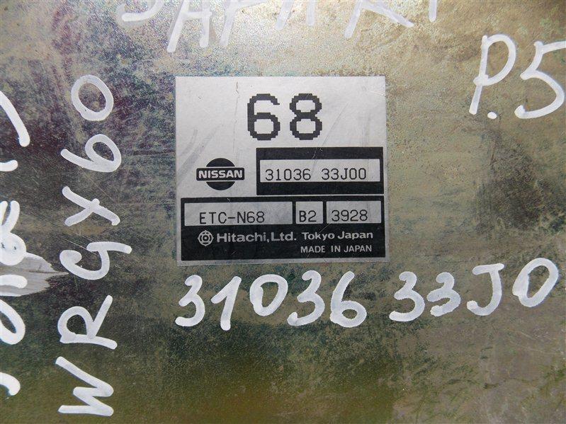 Блок переключения кпп Nissan Safari WRGY60 TD42