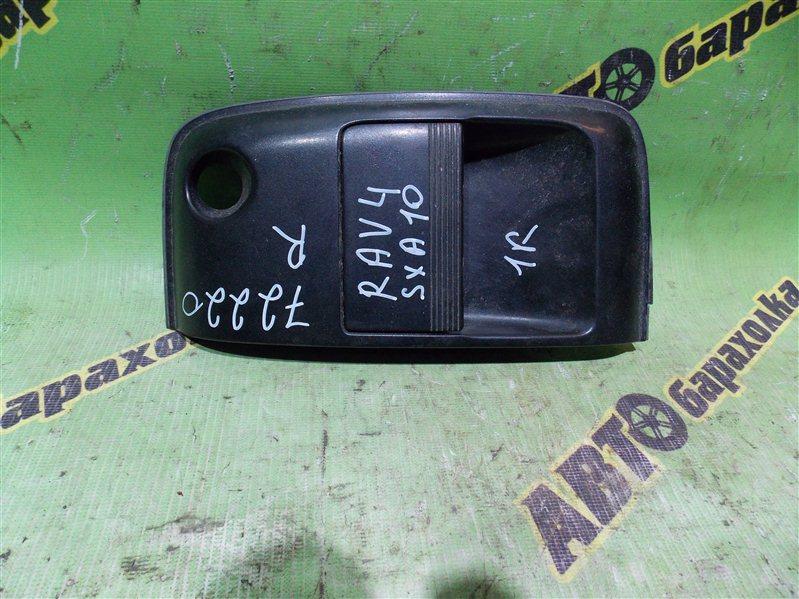 Ручка задней двери Toyota Rav4 SXA10 задняя