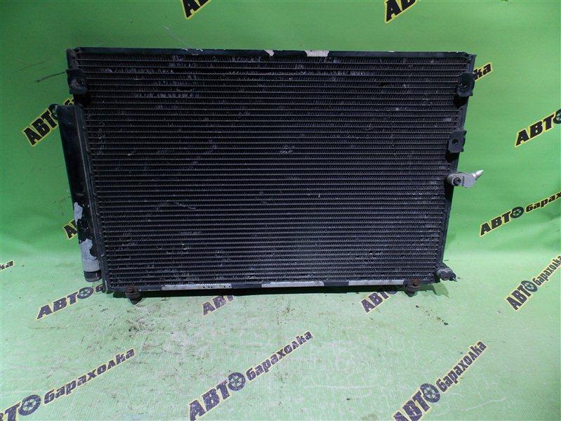 Радиатор кондиционера Toyota Brevis JCG10