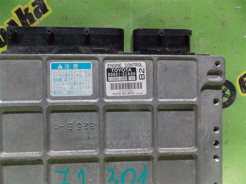 Блок efi Toyota Vitz SCP90 2SZ-FE 2005