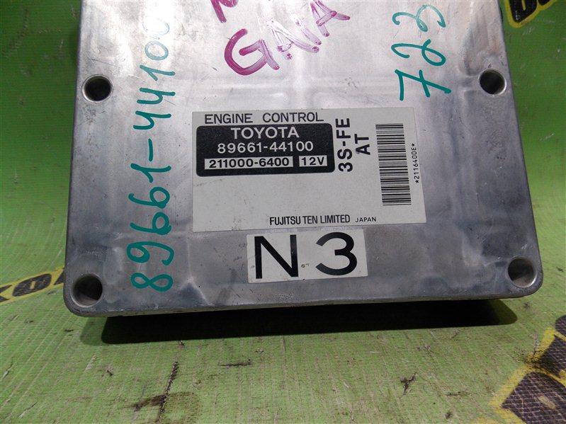 Блок efi Toyota Gaia SXM10 3S-FE 2001