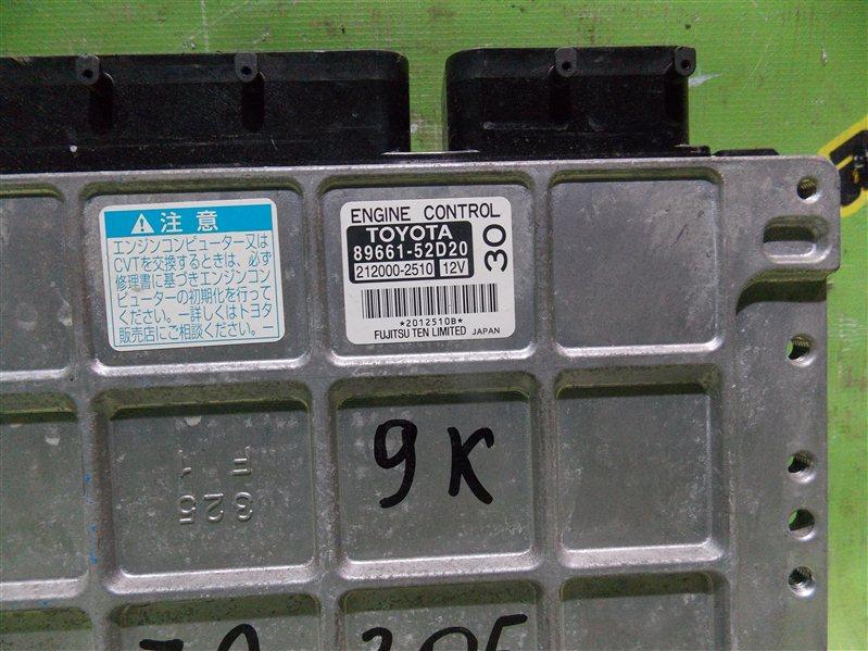 Блок efi Toyota Ractis SCP100 2SZ-FE 2006