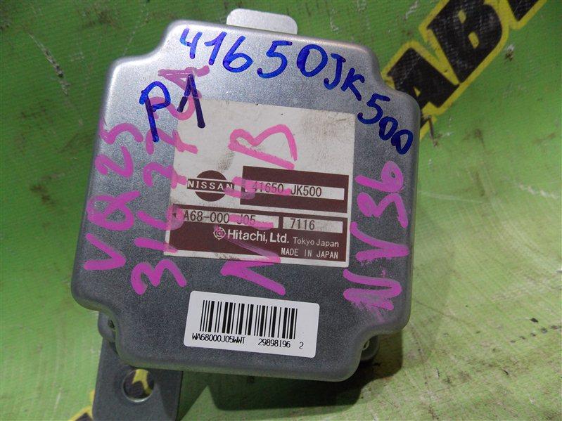 Блок управления 4wd Nissan Skyline NV36 VQ25(HR) 2007