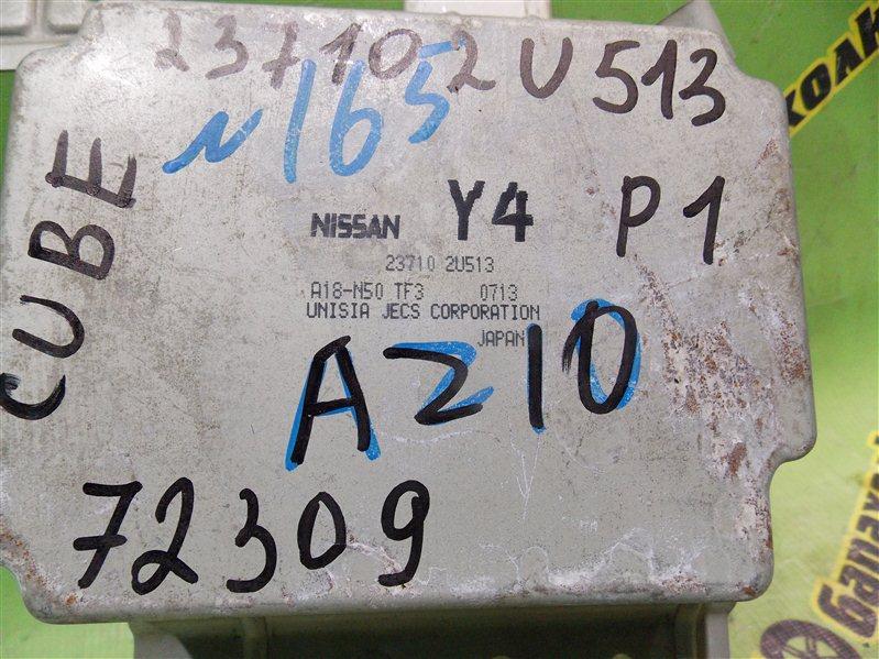 Блок efi Nissan Cube AZ10 CGA3(DE) 2000