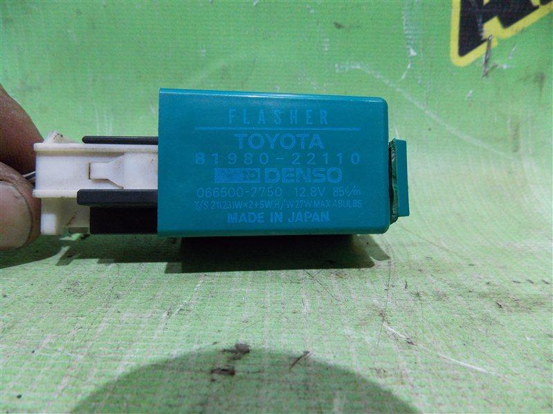 Реле поворота Toyota Hiace KZH 106 1KZ