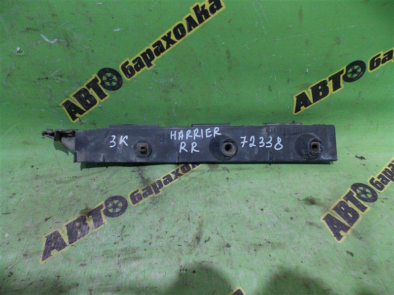 Крепление бампера Toyota Harrier ACU30 заднее правое