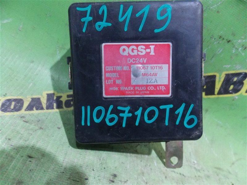 Блок управления свечами накала Nissan Safari VRGY60 TD42