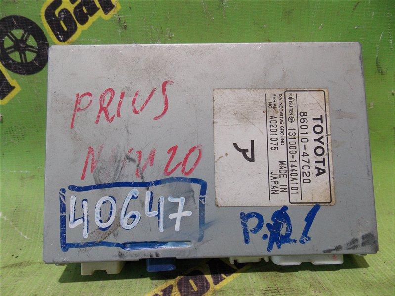 Блок управления abs Toyota Prius NHW20 1NZ-FXE