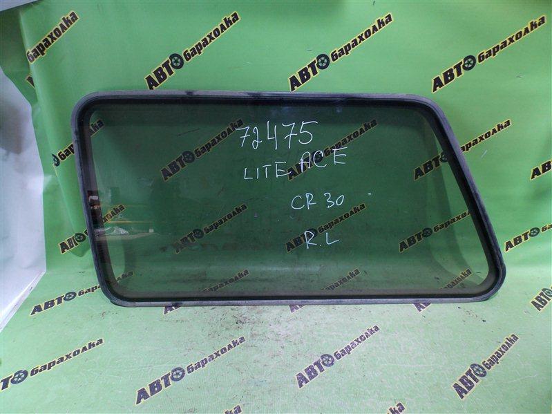 Стекло собачника Toyota Liteace CR30 2C-T заднее левое
