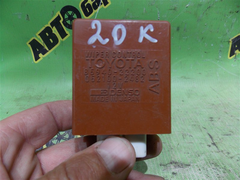 Электронный блок Toyota Mark Ii JZX90 1JZ-GTE