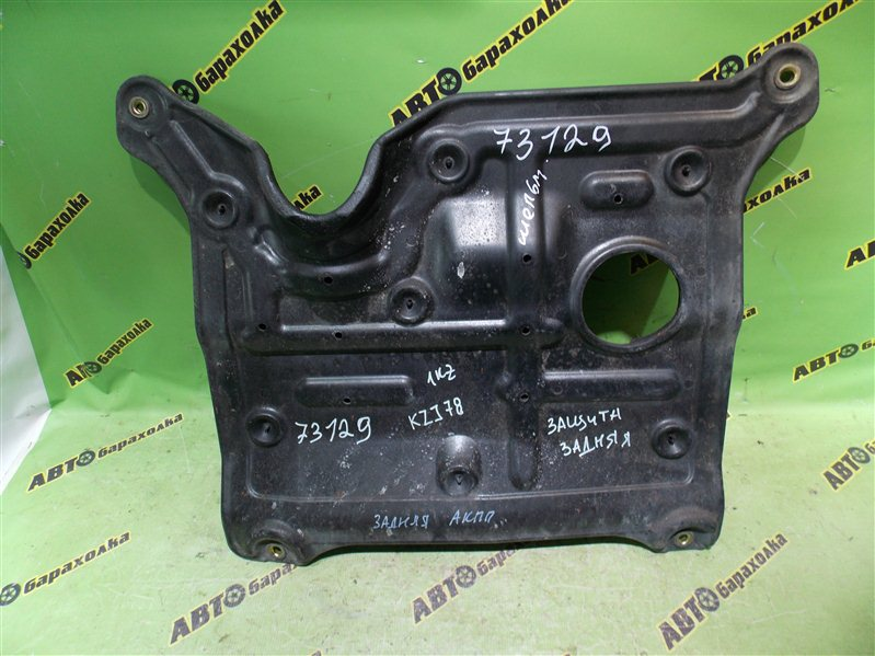 Защита акпп Toyota Land Cruiser Prado KZJ78 1KZ-TE 1995 задняя