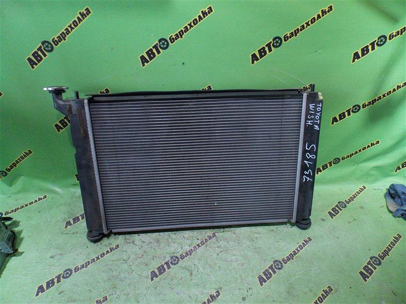 Радиатор основной Toyota Wish ZNE10 1ZZ-FE 2005