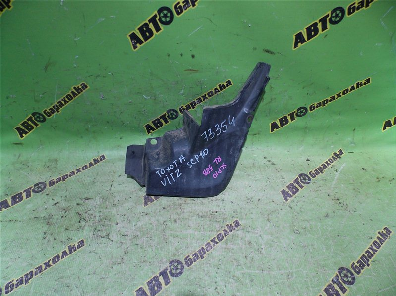 Подкрылок Toyota Vitz SCP10 1SZ-FE 2000 задний левый