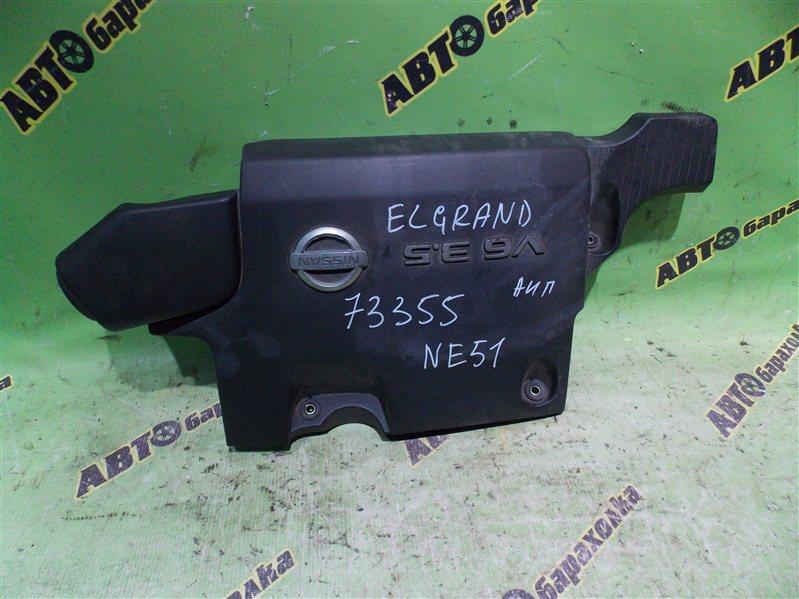 Декоративная крышка двс Nissan Elgrand NE51 VQ35DE 2002