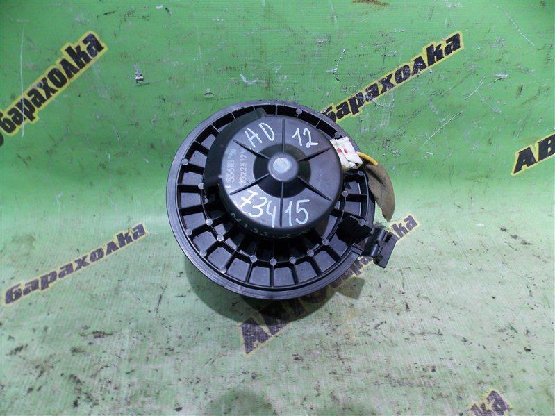 Мотор печки Nissan Ad VAY12 CR12(DE) 2011