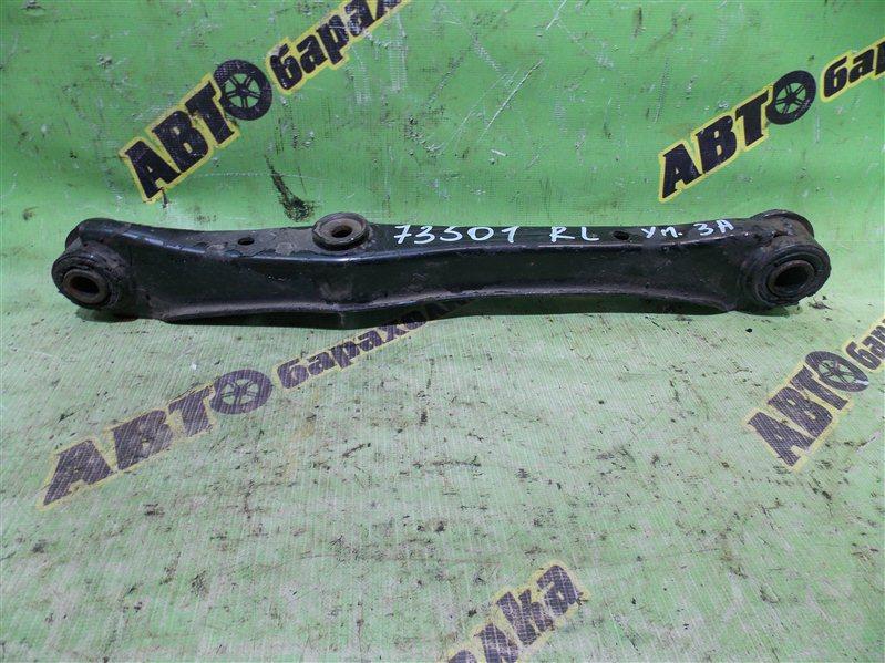 Рычаг Mazda Capella GVFV RF 1989 задний левый