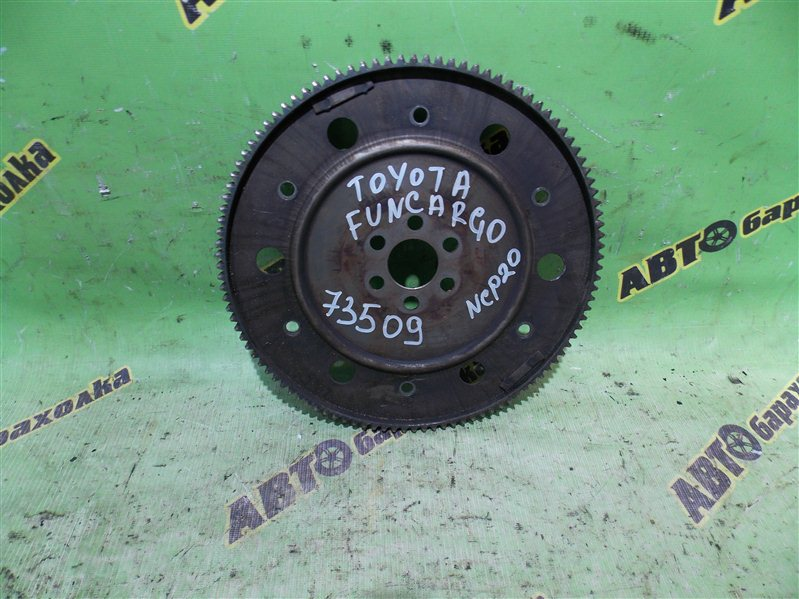 Маховик Toyota Funcargo NCP20 1NZ-FE