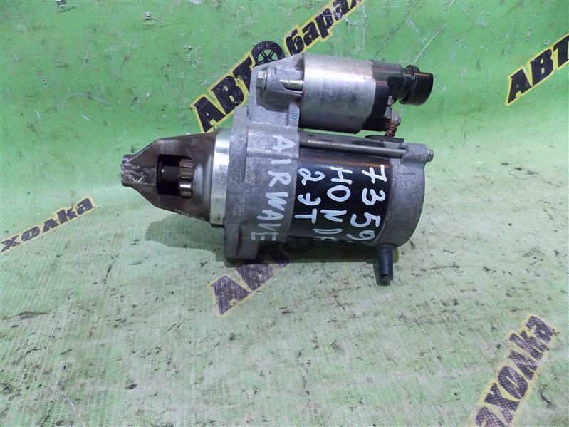 Стартер Honda Airwave GJ1 L15A 2009