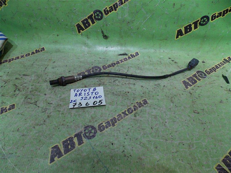 Лямбда-зонд Toyota Aristo JZS160 2JZ-GE 2003