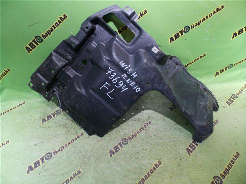 Защита двигателя Toyota Wish ZNE10 1ZZ-FE 2005 передняя левая