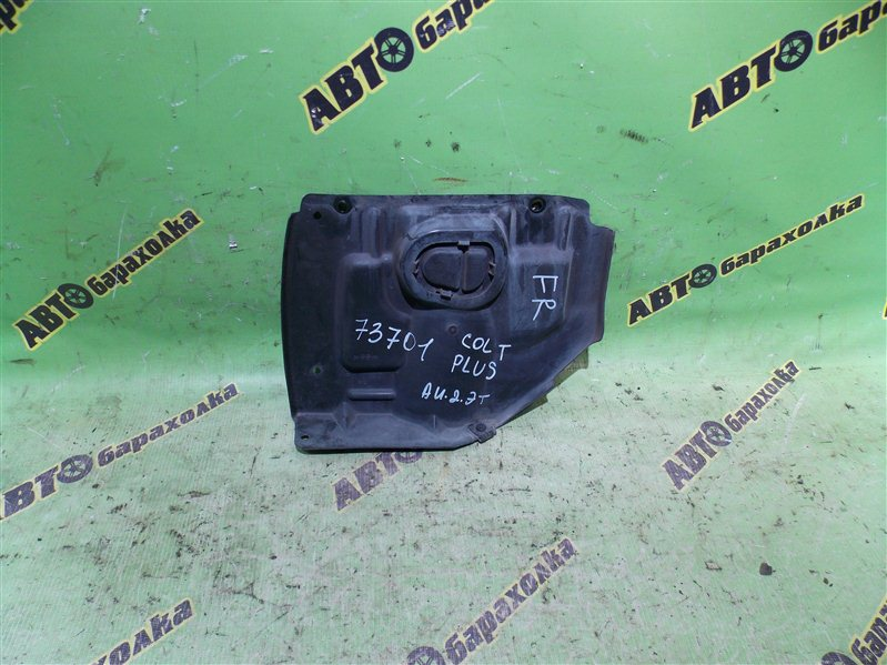 Защита двигателя Mitsubishi Colt Plus Z23A 4A91 2008 передняя правая