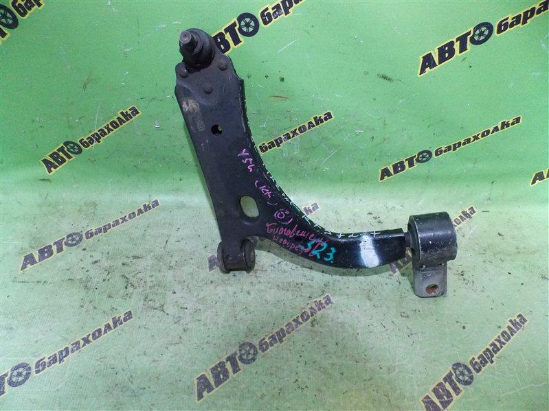 Рычаг Mazda Demio DY5W передний правый нижний