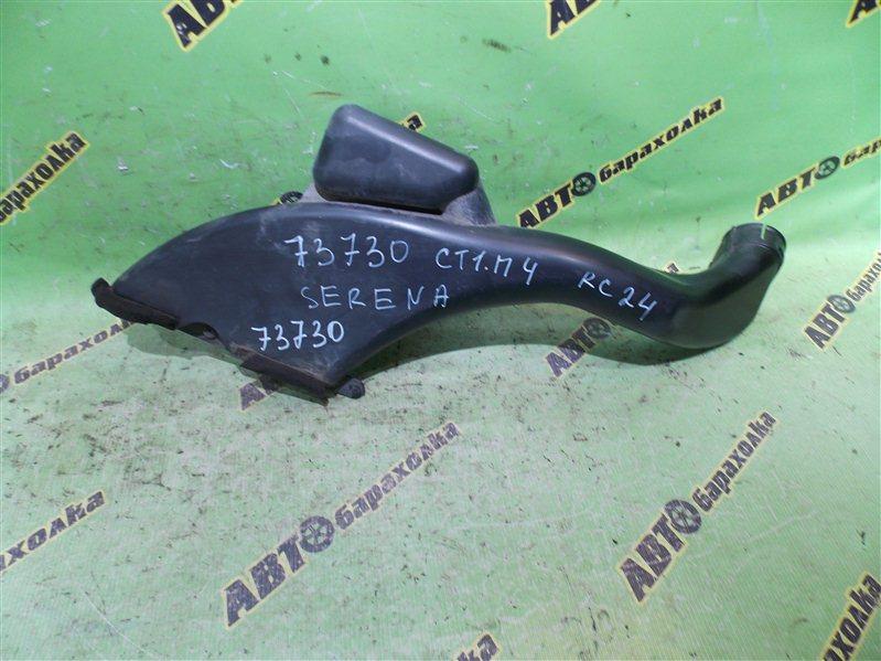 Воздухозаборник Nissan Serena RC24 QR25(DE) 2002