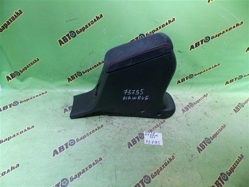 Подлокотник Honda Airwave GJ1 L15A 2009