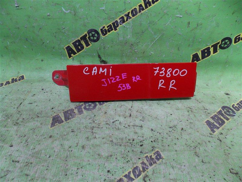 Планка под стоп Toyota Cami J122E K3-VE 2001 задняя правая