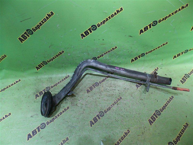 Горловина топливного бака Nissan Avenir W10 SR18(DE) 1996