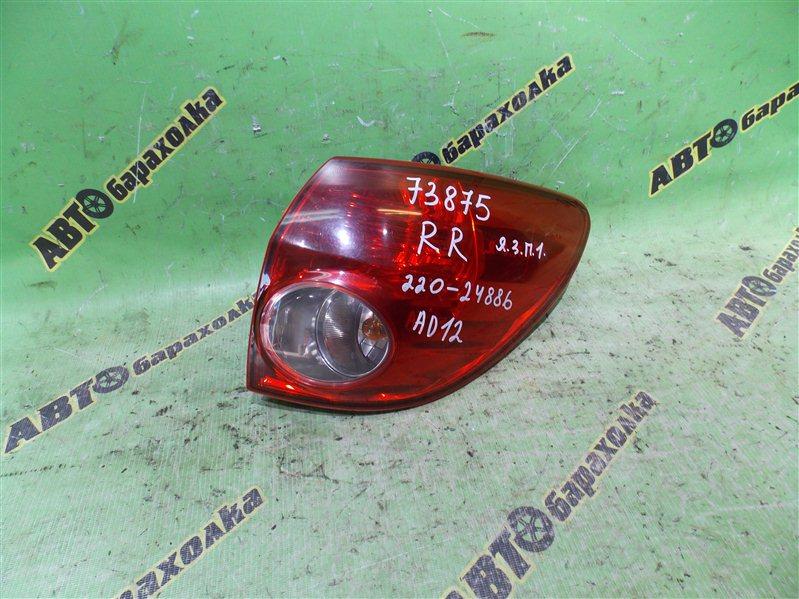 Стоп Nissan Ad VAY12 CR12(DE) 2011 задний правый