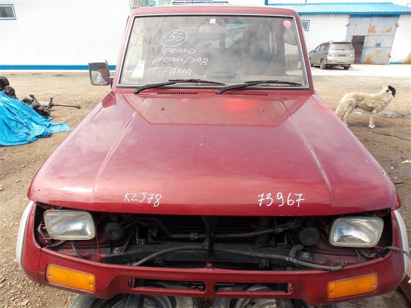 Капот Toyota Land Cruiser Prado KZJ78 1KZ-TE 1995