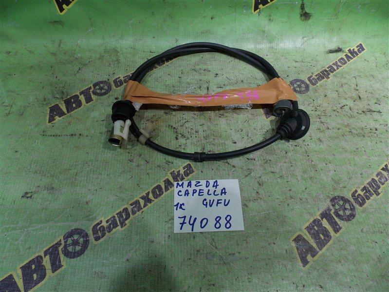 Трос спидометра Mazda Capella GVFV RF 1989