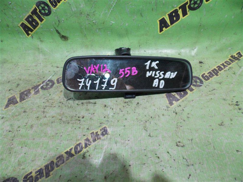 Зеркало заднего вида Nissan Ad VAY12 CR12(DE) 2011