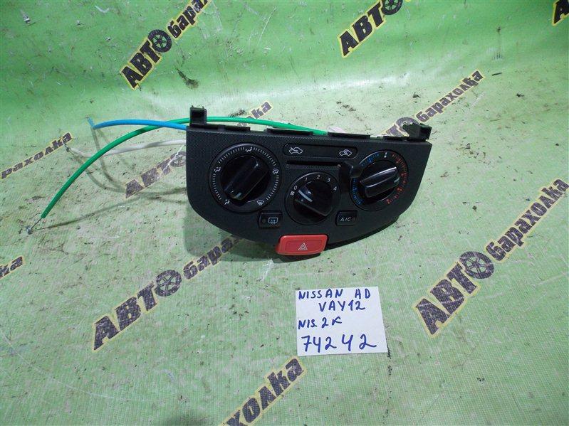 Климат-контроль Nissan Ad VAY12 CR12(DE) 2011